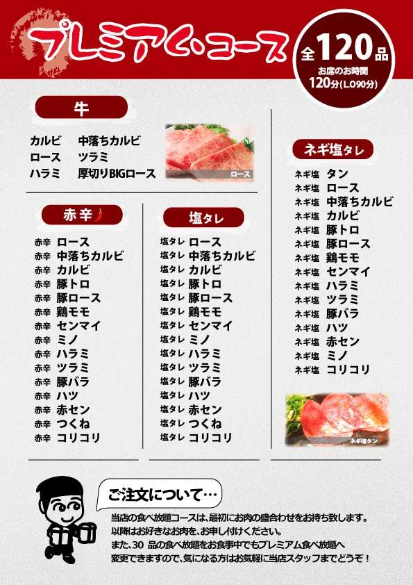 じゅじゅ庵6