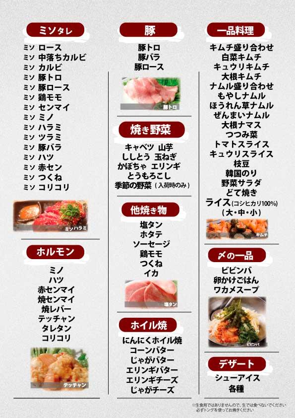 じゅじゅ庵7