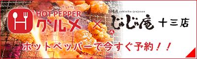 reservation_001