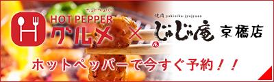 reservation_002
