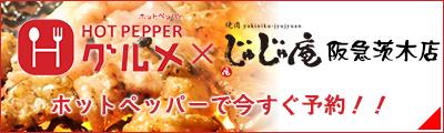 reservation_003