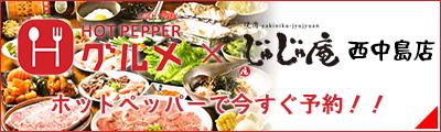reservation_004