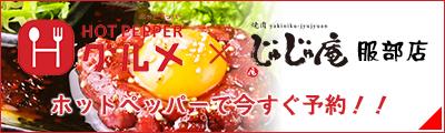 reservation_006