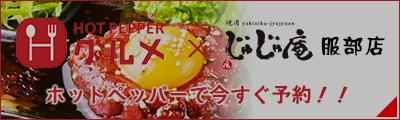 reservation_006_no