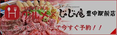 reservation_007_no