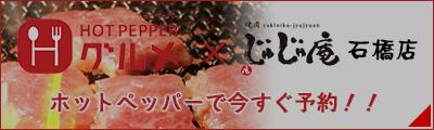 reservation_008_no