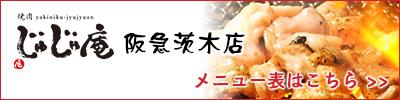 top_menubanner03